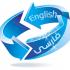 خدمات ترجمه اداری و تجاری