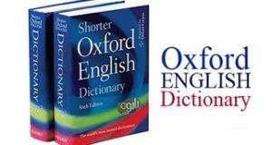 تدریس زبان انگلیسی درباره زبان انگلیسی